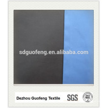 high quality 100% cotton fabric 40*40+40D 133*72 57/58'' plain dyed