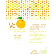 VC whitening moisturizing cleanser