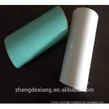 Qingdao Zhengdexiang silage film for packing baler