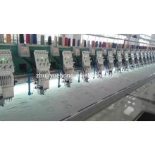 Machine à broder laser YUEHONG