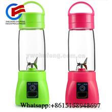 Juicer Cup 4 Blades Botella de vidrio de alta potencia que viaja USB Recargable Juice Blender Smoothie Maker Bottle Bottle