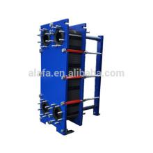 China Plattenwärmetauscher Wasser-zu-Öl-Kühler Hersteller (S21)