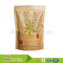 FDA Approved Custom Recycled Food Grade Packaging Resealable Rice Paper Stand Up Pouch Bag