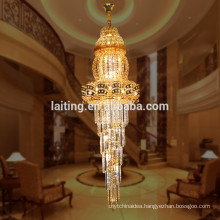 Arabic brass mosque hotel wedding chandelier for staircase 98108