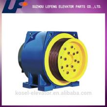 Motanari MCG130 elevator traction machine, elevator permanent magnet synchronous traction machine