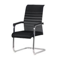 2016 Modern Mesh Office Chair No Wheels