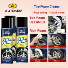 Hot Sale Cleaner Aerosol Tire Foam