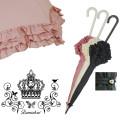 Прямостоящий зонтик Frilly Ladies (BD-49)
