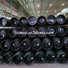 Оптовый фарфоровый завод фарфора api 5ct масло обсадной трубы