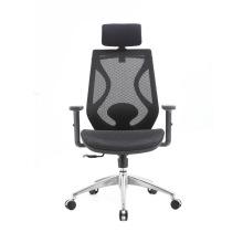 Cadeira de escritório ergonômica ajustável com encosto alto 3D com apoio de braço