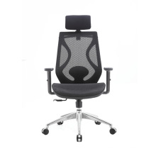 Регулируемое эргономичное кресло с высокой спинкой и 3D регулировкой