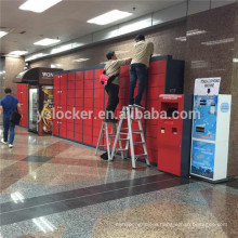IPC touch screen RFID / Password electronic Locker / train station locker