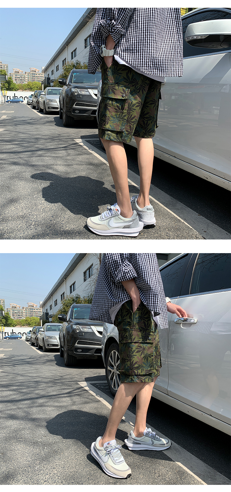 Camouflage Shorts for Men
