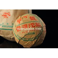 2004 Dayi Jia Ji Ripe Thé Tuo Tu Pu'er Tea Pu-erh thé Puerh 100g / Tuo