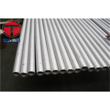 ASTM B168 Nickel Alloy Tubes and Tubing