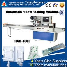 Automatische Masken Kissen Verpackungsmaschine TCZB-450D