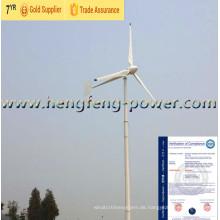 10kW langsamem Windkraftanlage für den Hausgebrauch kleine Windgeneratoren