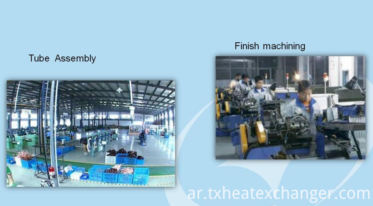 heat exchanger Production line2