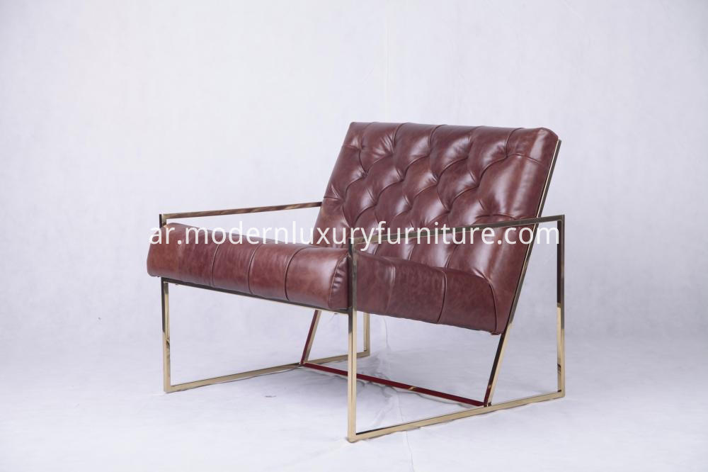Thin Frame Lounge Chair 2