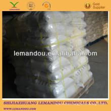 5,5-Dimethyl Hydantoin, Purity 99%min , CAS No.77-71-4
