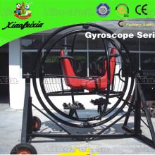 Двойные сиденья Гироскопы человека (LG100)