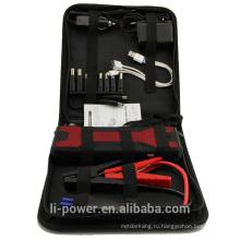 Автомобильный аварийный источник питания Перезаряжаемый аккумулятор Зарядное устройство для автомобильного стартера для мобильного телефона Ноутбук