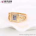 12617 Xuping Fashion18k banhado a ouro anel de jóias de moda clássico anel dos homens anel de casamento anel de jóias de casamento