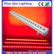 24x3w rgb 3in1 ip66 привело наводнение света привело стены стиральная машина света