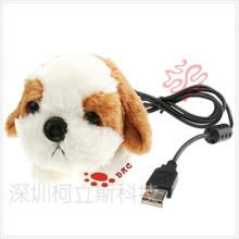 Plush Dog Photography Head Toy