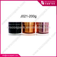 China Venda quente vazio plástico Series Amarelo Clour cosméticos Jars