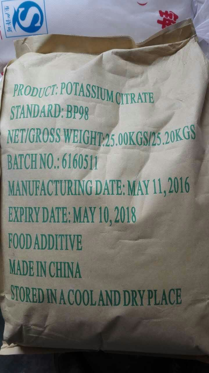 Potassium citrate-package