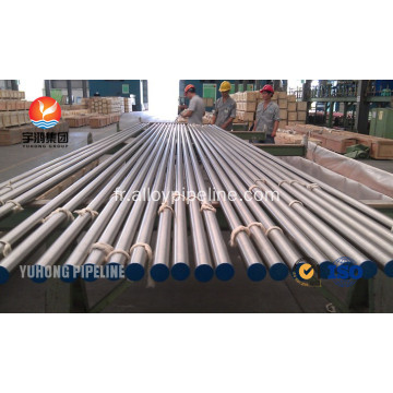 Tuyau en alliage de nickel Monel 400 ASTM B163