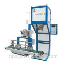 DCS 50W rice packaging machine