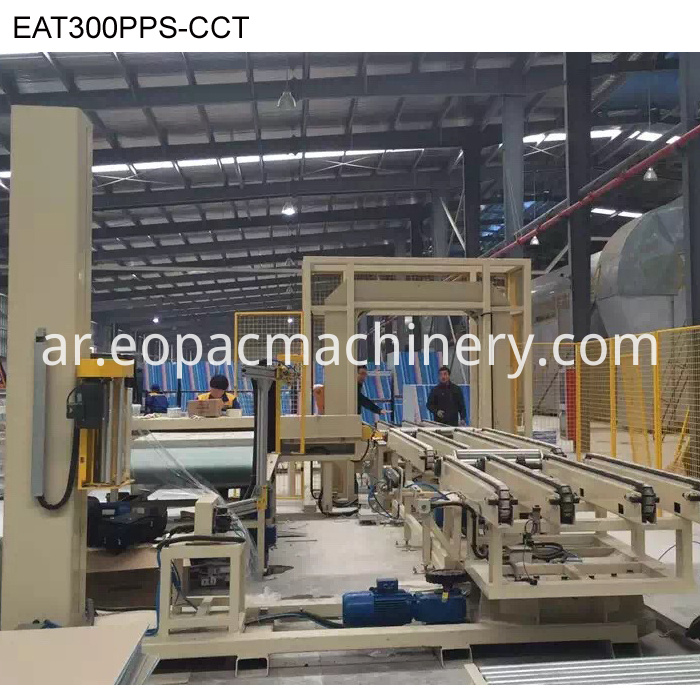 Automatic Turntable Stretch Wrapping Machine
