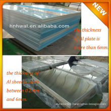 1050/1060/1070/1100 Aluminium plate