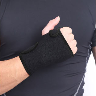 Sport Adjustable Wrist Support