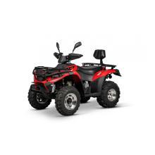 quad bike insurance tralier