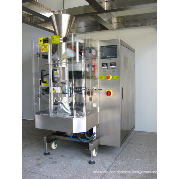 Easy Operate Computer Control Seal Packing Machine