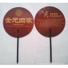 PP Custom Plastic Promotional Hand Fan for Sale