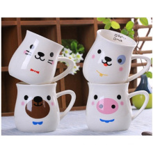 Hand-Painted Advertising Ceramic Cup, Creative Mug Personality Coffee Cup.
