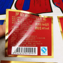 Etiqueta engomada material de la parte posterior del vino tinto de la laminación brillante material del papel de arte