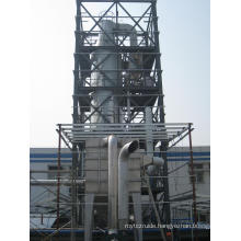 Ypg Coffee Spray Dryer Machine (YPG)