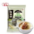 Modell --- HaiDiLao Brühe Geschmack Hot Pot Suppe Base