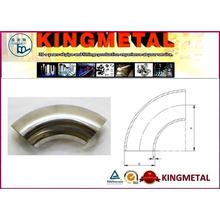 DIN 2605 Welded Stainless Steel Elbows