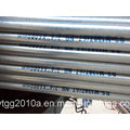 Bs1387 Galvanized Round Pipe