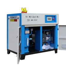 China 37kw Air Compressor Machine Prices with Variable Frequency Inverter Screw Air Compressor 50hp