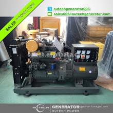 Vente chaude! Usine d'approvisionnement chinois weifang 50KW diesel générateur prix