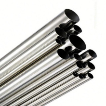 Manufacture 201 grade stainless steel pipe china