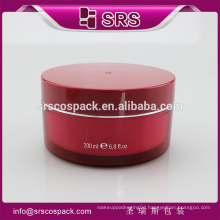 SRS free sample empty round shape 100ml 200ml plastic red jar for hair mask