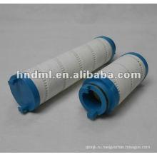 PALL Туннельный щиток машины гидравлический фильтр-картридж UE219AP04Z, Фильтровальный клей, поглощающий масляный фильтрующий элемент